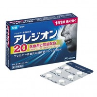 아레지온 20 12정(12일분) (알레르기성 비염 정복! 환절기 필수)