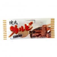 불고기 갈비 타로(10개세트)