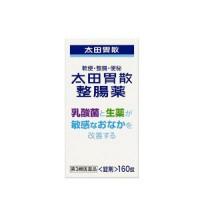 오타이산 정장약 일본국민변비약  160정입
