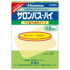 샤론파스-하이 일본국민파스 효과보장 48매입